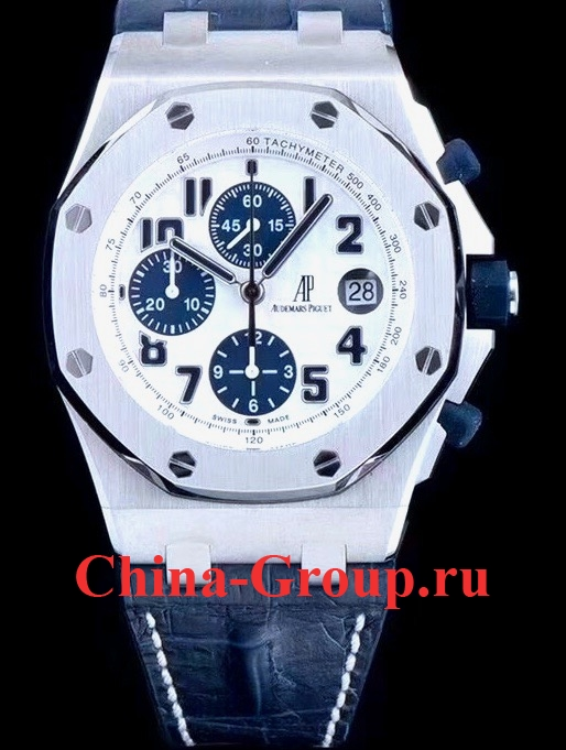 фото Navy Blue 26170ST.OO.D305CR.01 синего цвета