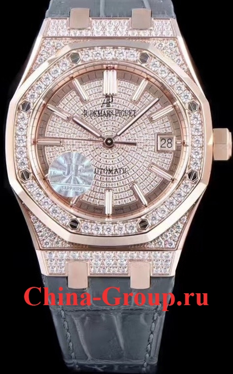 Часы Audemars Piguet Diamond Royal Oak 15400