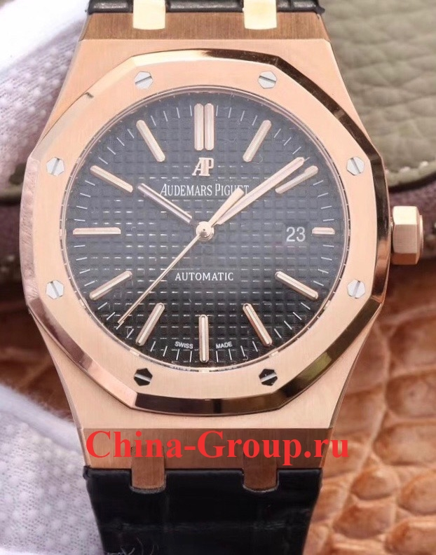 Часы Audemars Piguet Royal Oak Selfwinding 15400